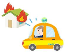 タクシーによる110番・119番通報協力